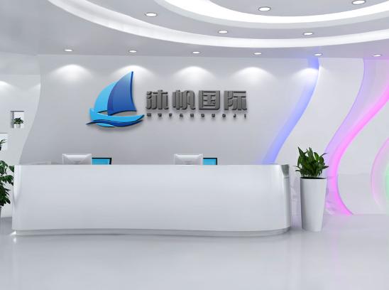 商贸logo设计