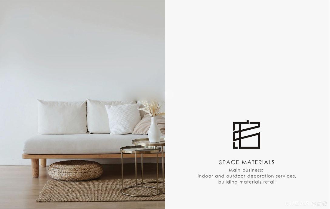 空间设计标志 室内设计商标 图4