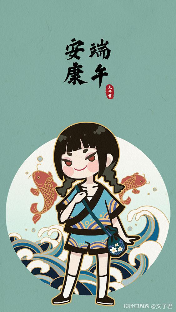 中国风插画作品 图11