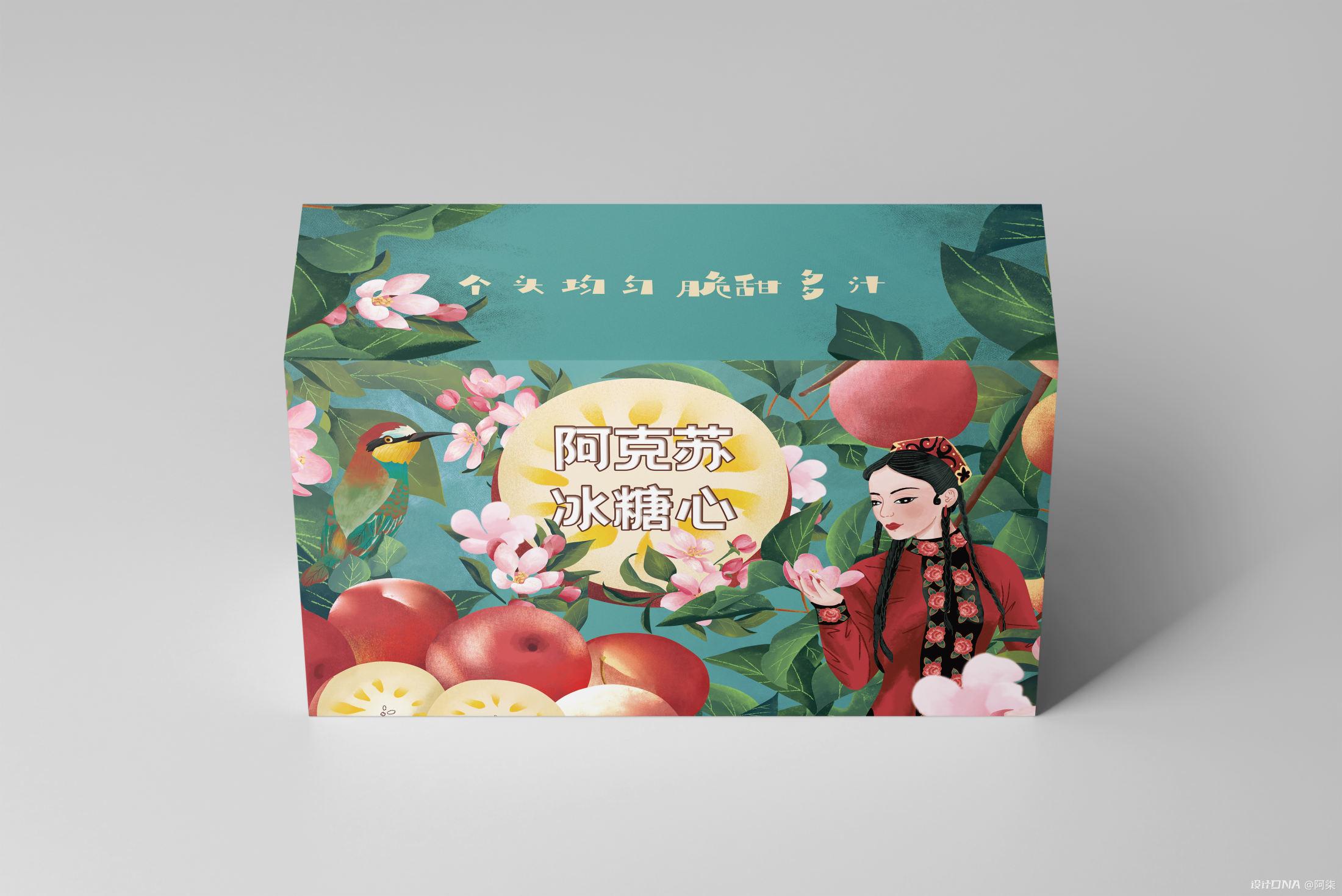 阿克苏冰糖心包装插画 图5