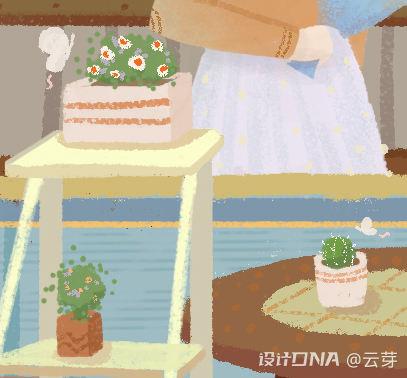 小花店 图4
