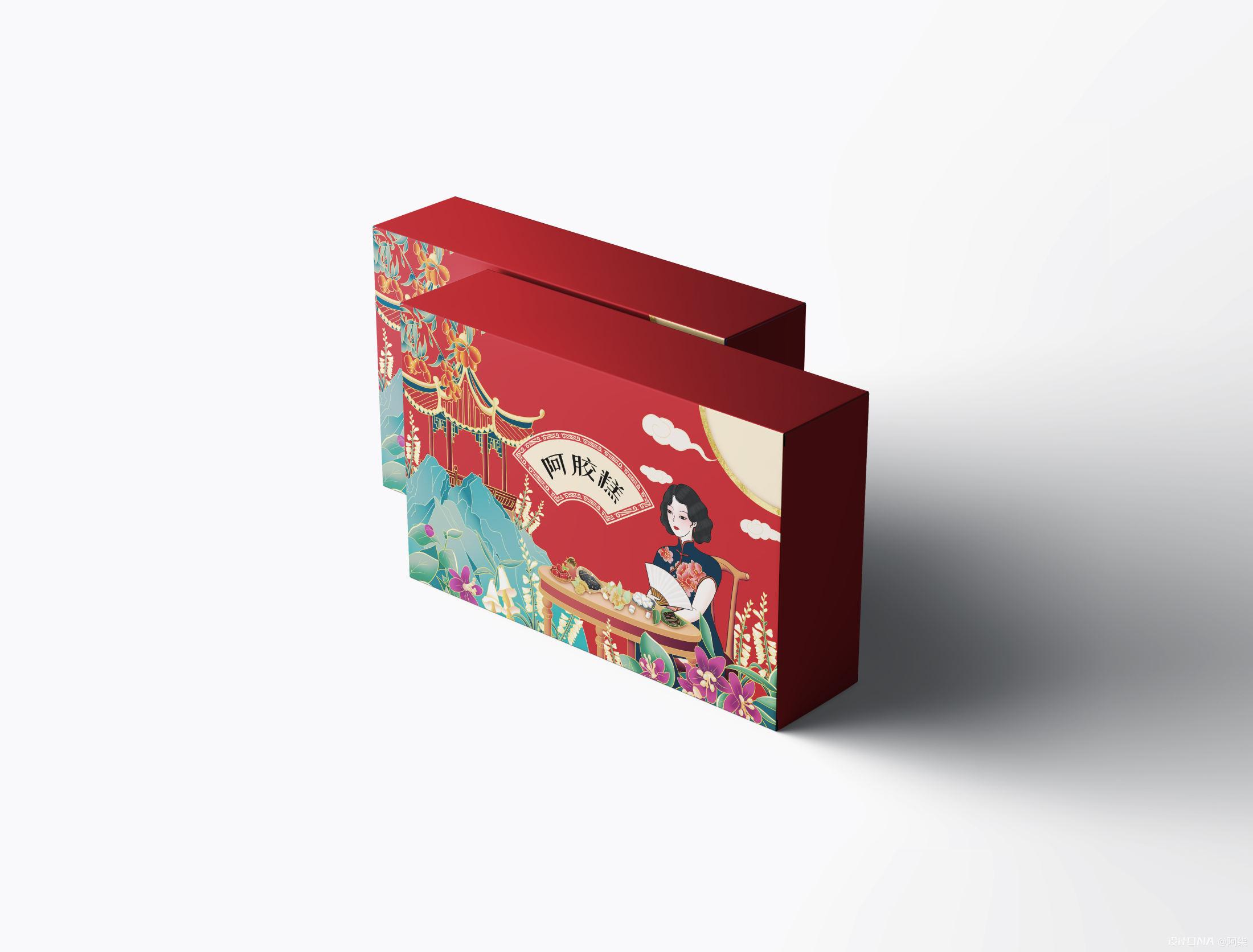 国潮风阿胶糕包装插画设计 图1