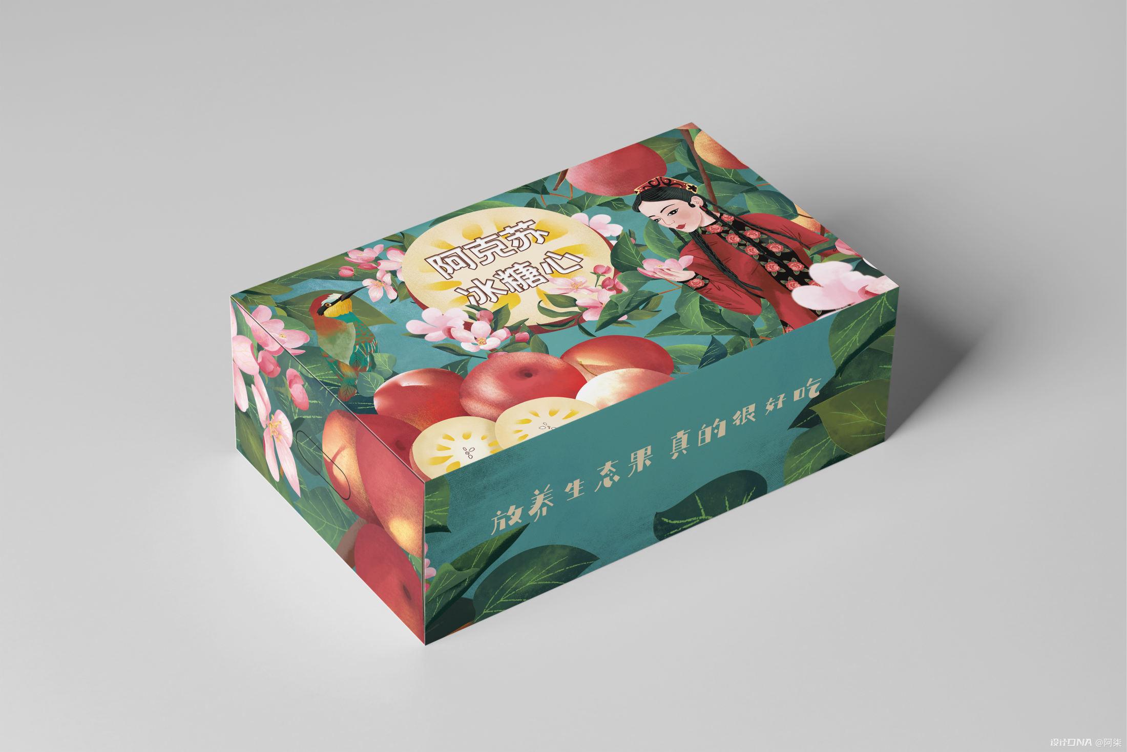 阿克苏冰糖心包装插画 图2