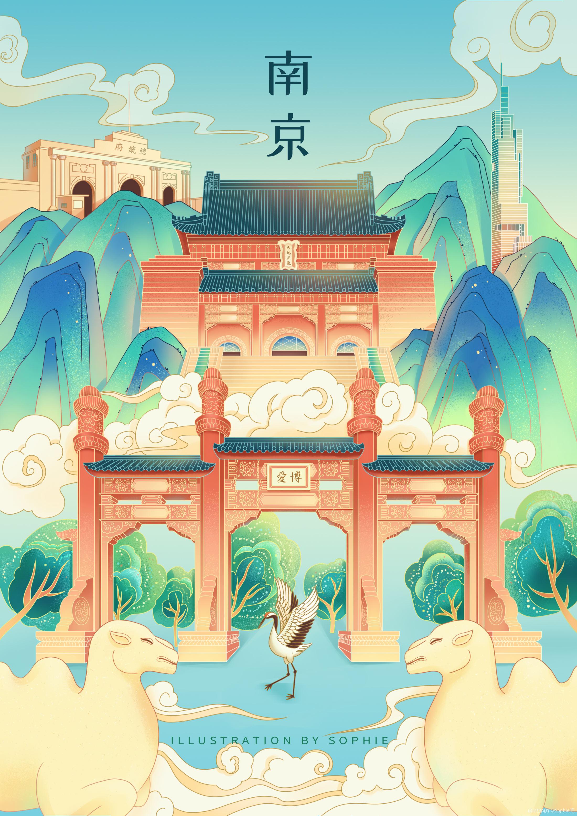 南京城市国潮插画  图1