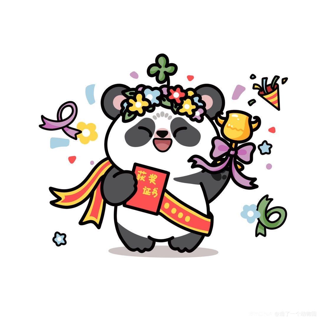 中国体彩吉祥物设计 图5