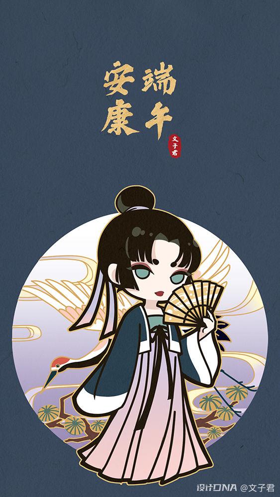 中国风插画作品 图12