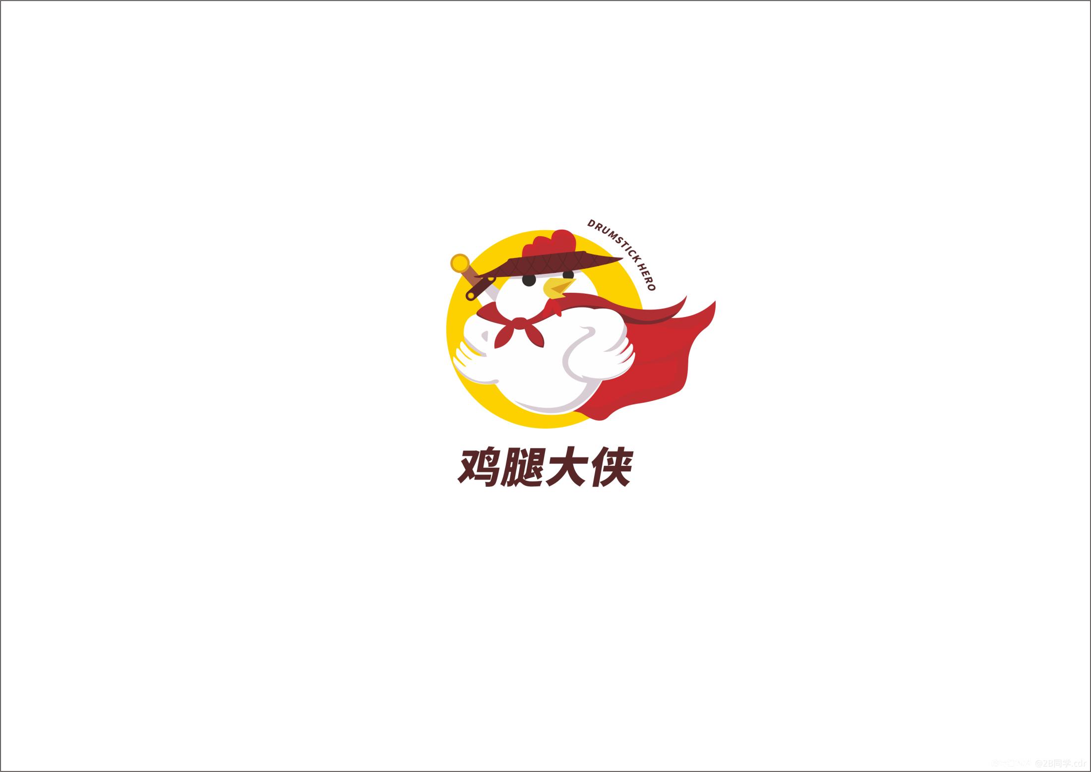炸鸡大侠形象升级 图2