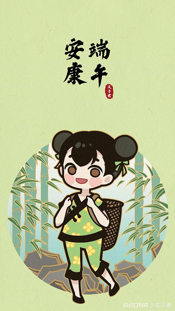 中国风插画作品 图13