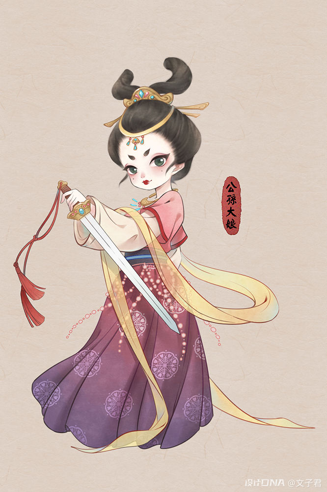 中国风插画作品 图16