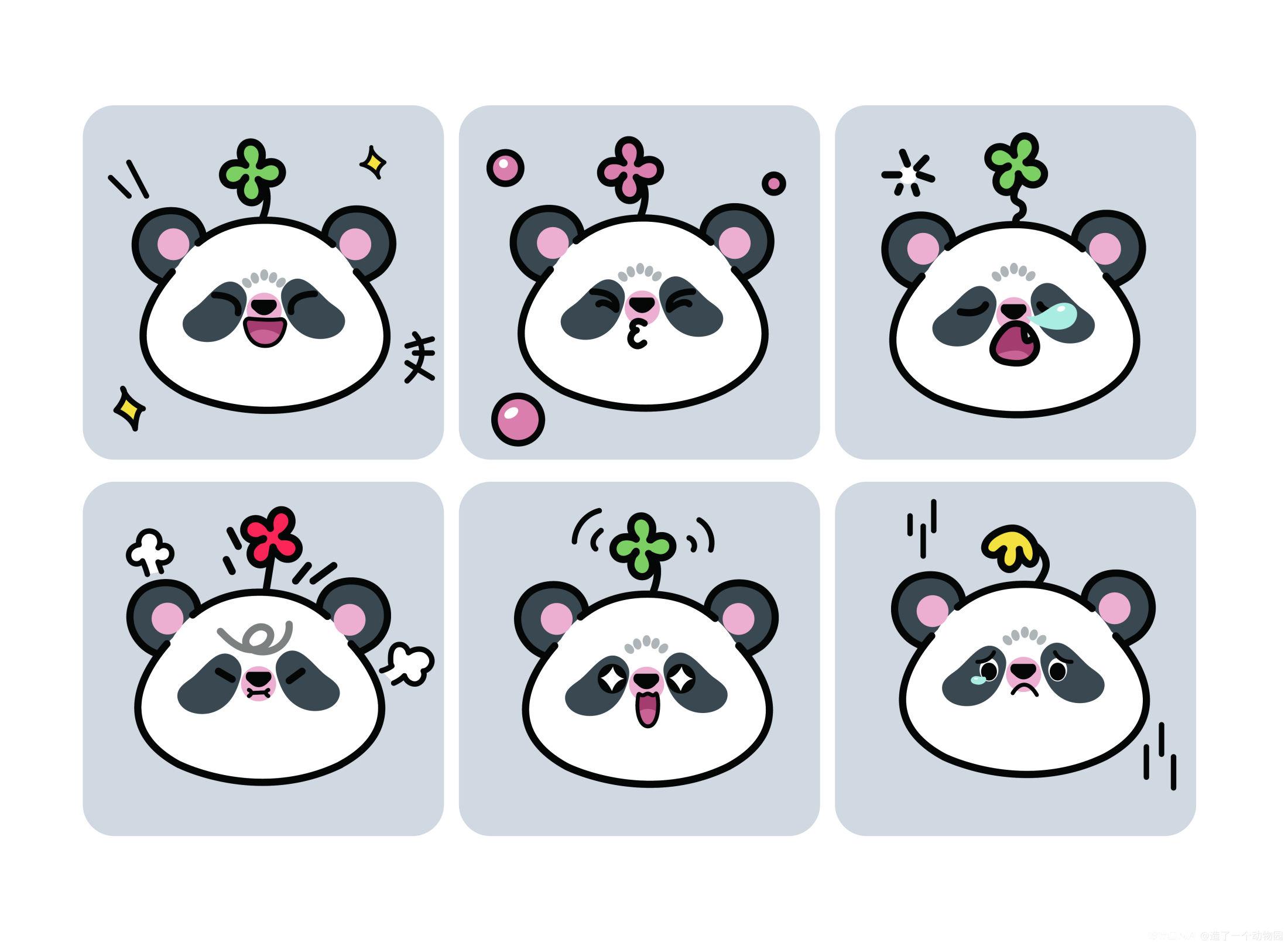 中国体彩吉祥物设计 图2