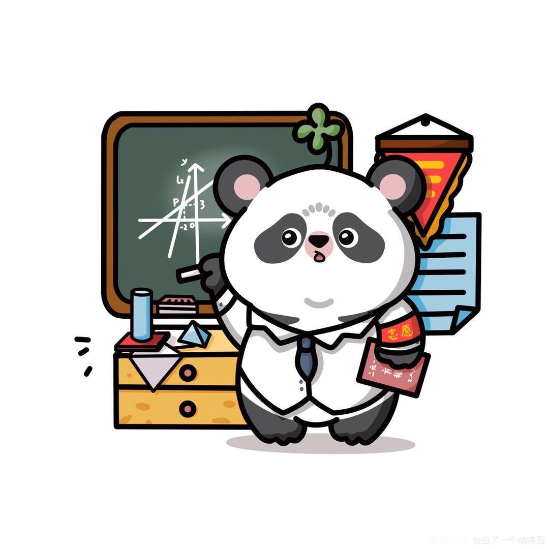 中国体彩吉祥物设计 图7