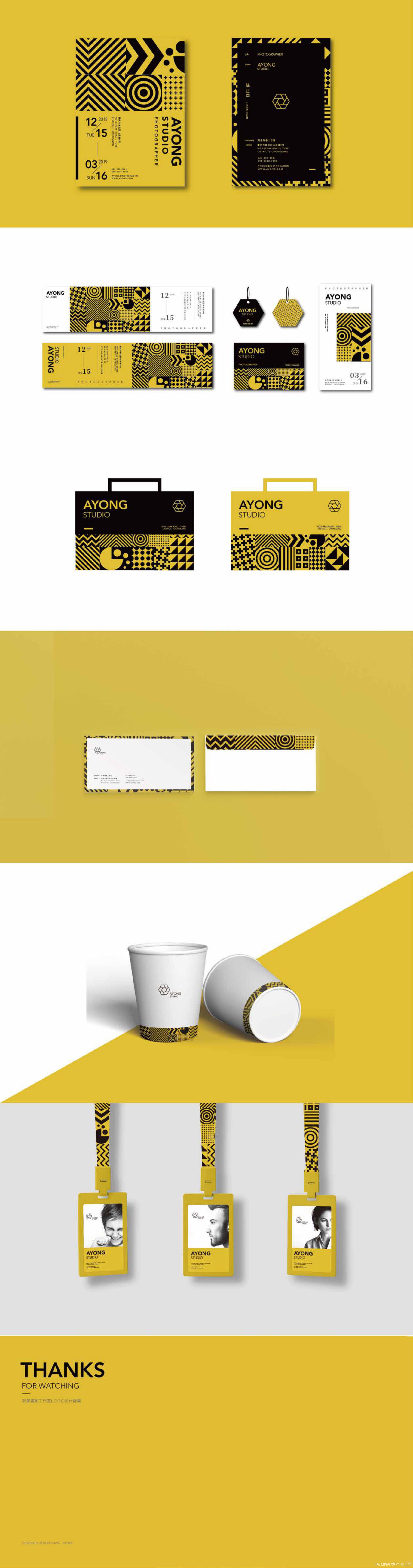 品牌设计/LOGO设计/阿永摄影 图3