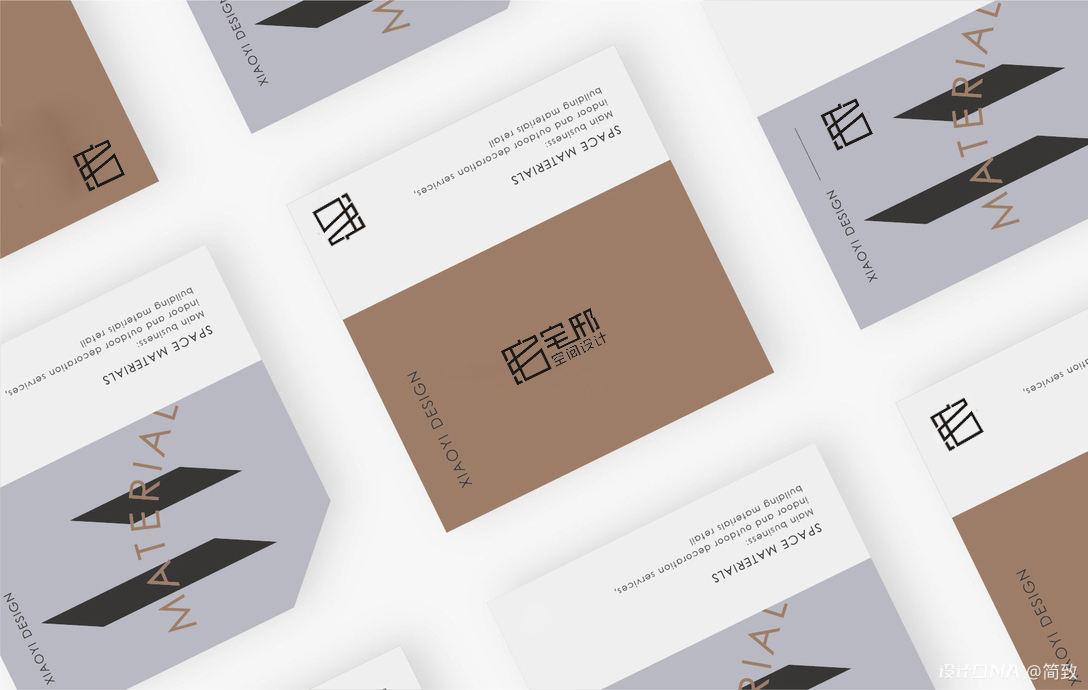 空间设计标志 室内设计商标 图3