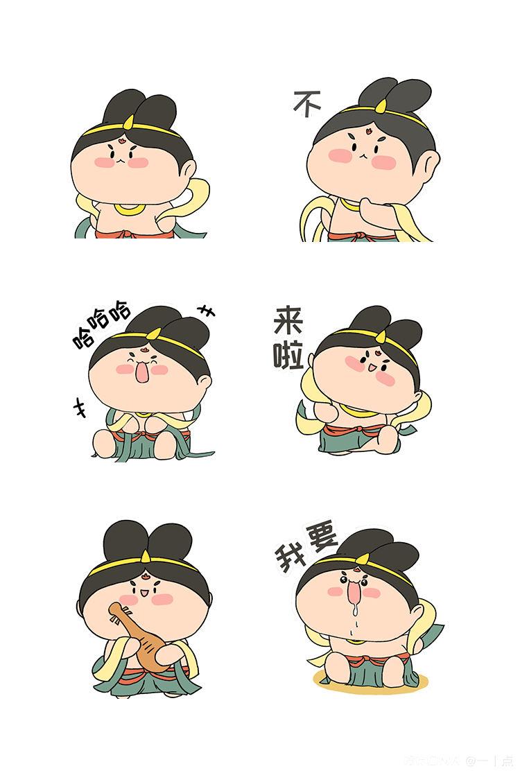敦煌飞天IP形象设计_小胖 图2