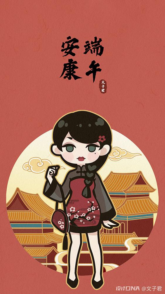 中国风插画作品 图14